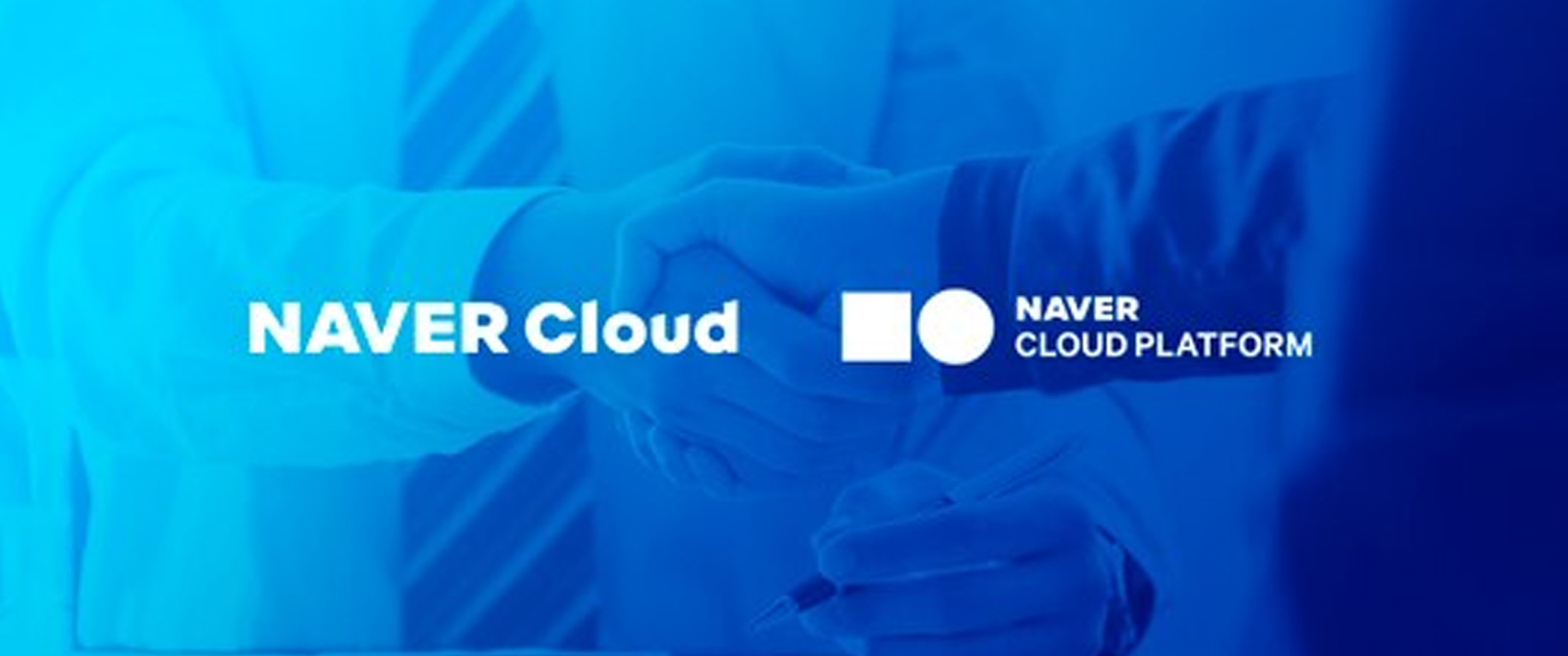 Naver Cloud 유럽 공식 파트너 CoolHan GmbH